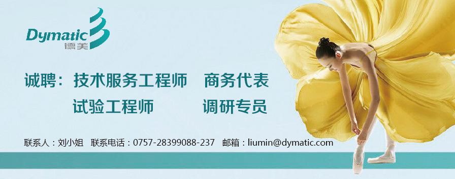 http://www.dymatic.com/