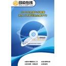 2012年第二期全国牛仔服装水洗工艺技术培训班全套DVD 仅1500 全国免运费