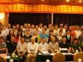 2012年全国节能环保纺织yabovip2019助剂复配及其应用技术培训班