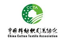 中国棉纺织协会