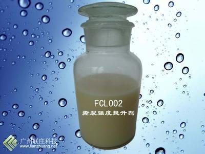 Texnology FCL002撕裂强度提升剂